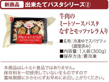 ありた鶏とポルチーニ茸のクリームパスタ